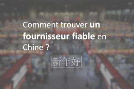 4 étapes simples pour importer des marchandises de la Chine en ligne