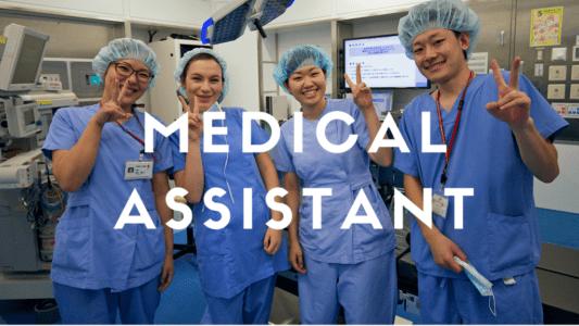 Comment devenir un assistant médical certifié en ligne rapide